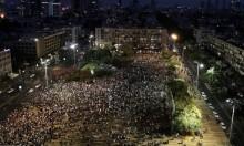"""""""أم المظاهرات"""": خبّرنا عن يافا"""