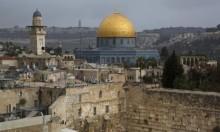 """مؤسسة الدراسات الفلسطينية تُصدر كتاب """"الأوقاف والملكيات المقدسية"""""""