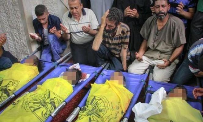 تحقيق: أطفال عائلة البكر استشهدوا بصاروخي طائرة مسيرة