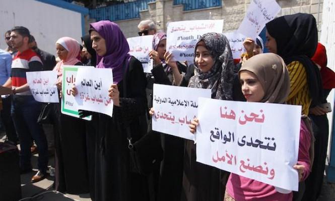 لسانُ حال الفلسطينيين؛