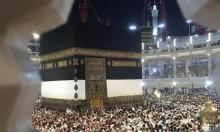السعوديّة: وصول 1.39 مليون حاج من الخارج لأداء الفريضة