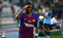 إدارة برشلونة: ديمبلي ليس للبيع