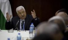 "عباس يستقبل ناشطين ساعين لـ""حراك سياسي عربي يهودي"""