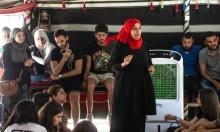"""""""احكيلي حكاية"""" يوم تطوعي في قرية عوجان مسلوبة الاعتراف"""