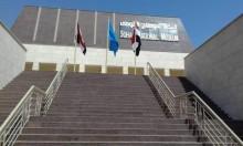 مصر: متحف سوهاج القومي يفتح أبوابه بعد انتظارِ 25 عامًا