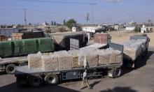 التماس للعليا لإلغاء القيود على نقل البضائع لغزة