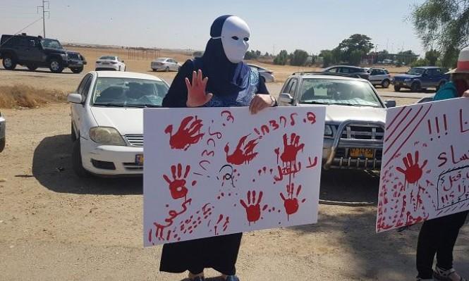 النقب: وقفة احتجاجية ضد قتل النساء