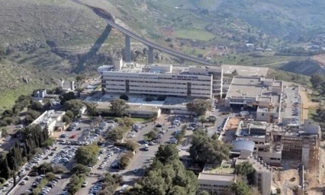 إصابة 9 عمال استنشقوا مادة سامة في مصنع بالجليل