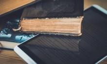 مُستفيدًا من سهولته وسرعته: الكتاب المسموع يُواصل الانتشار عربيا 