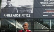 واشنطن: معرض صور التقطها صحافيّ مُختطَف منذ 6 سنوات