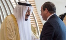 ملك السعودية يستقبل السيسي في نيوم