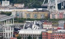 إيطاليا: 30 قتيلا على الأقل في انهيار الجسر وعمليات الإنقاذ مستمرة