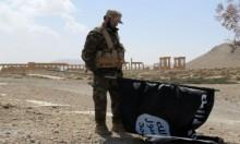 """""""داعش"""": من شبه دولة عسكرية لشبكة سرية"""
