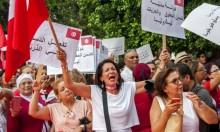 التونسيون بين مؤيد ومعارض للمساواة بالميراث