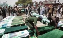 حصيلة نهائية لغارة السعودية في اليمن: 51 قتيلا بينهم 40 طفلا