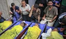قتلُ أطفال عائلة بكر دليل على جرائم إسرائيل ضد حقوق الإنسان