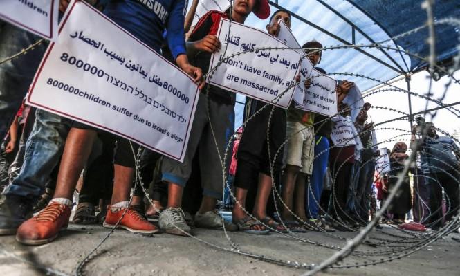 تسهيلات مشروطة لغزة وإعادة فتح معبر كرم أبو سالم