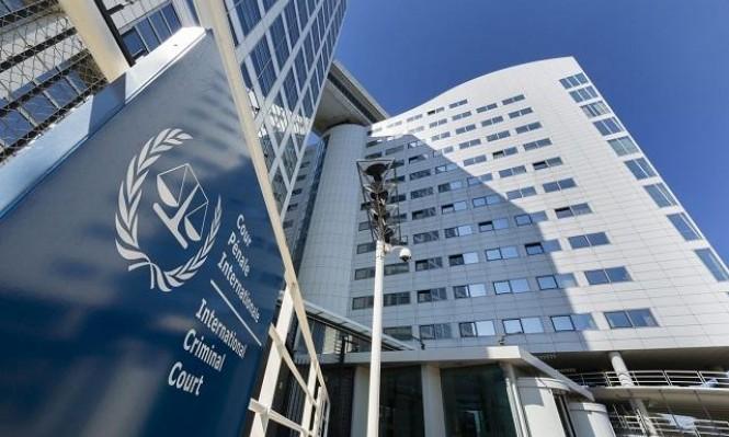 """إسرائيل تستبق شهادات الفلسطينيين بشكوى ضد """"الجنائية الدولية"""""""