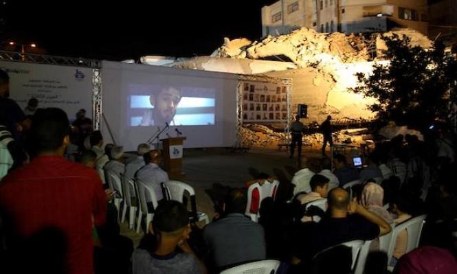 غزة: عرض فيلم يجسد انتهاكات الاحتلال على أنقاض مركز المسحال