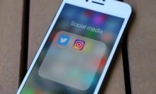 """""""إنستغرام"""" تحذّر مستخدميها من اختراق حساباتهم"""