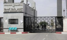 لإجازة عيد الأضحى: إغلاق معبر رفح لـ6 أيّام