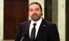 الحريري يرفض عودة العلاقات اللبنانية السورية لمستواها الطبيعي