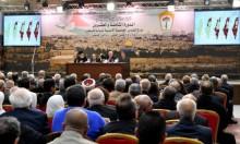 اتساع دائرة المقاطعة لدورة المجلس المركزي لمنظمة التحرير
