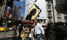 مجموعة إعلامية تركية تقاطع شركات أميركية