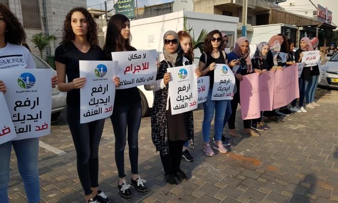 المراقب: الشرطة الإسرائيلية فشلت بمنع انتشار السلاح بالمجتمع العربي