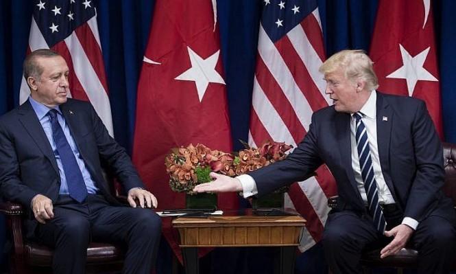 تركيا تتخذ إجراءات موازية ردا على التهديدات الأميركية