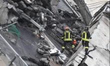 إيطاليا: تأكيد وجود ضحايا تحت الأنقاض ومُحاولات الوصول إليهم مُستمرّة