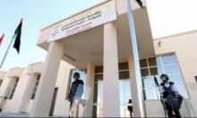 ليبيا: حكم بإعدام 45 شخصا بتهمة قتل متظاهرين