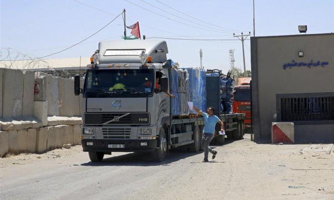 تسوية غزة: تهدئة من 6 بنود