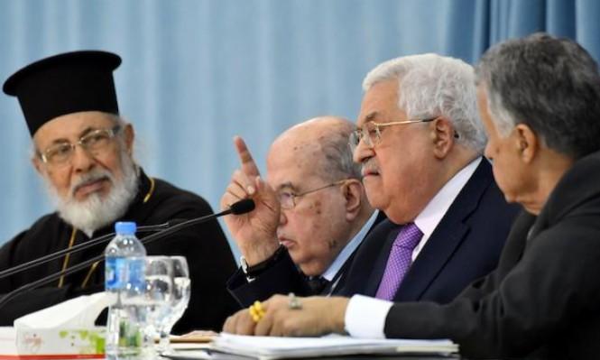 """وثيقة منظمة التحرير حول """"العلاقة مع إسرائيل"""" والانتقال للدولة"""