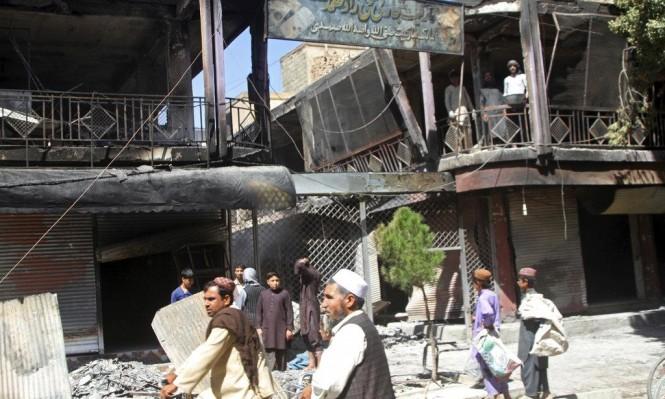 هجوم مسلح على مركز للاستخبارات الأفغانية في كابول