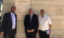 السفير الأميركي لدى إسرائيل: لا سبب لإخلاء المستوطنات