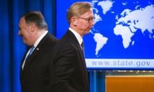واشنطن تعلن عن مجموعة عمل ضد إيران