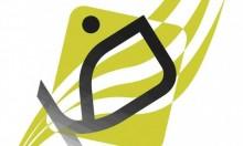 """ردا على """"قانون القومية"""": مجمع اللغة العربية يطلق عام اللغة العربية"""