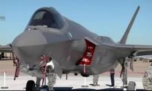 """برنامج طائرات """"إف 35"""" بين تركيا وأميركا مستمر... حتى الآن"""