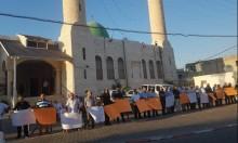 باقة الغربية: تظاهرة احتجاجية رافضة للجرائم ومُستنكرة إهمال الشرطة