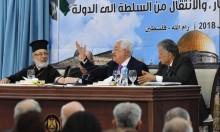 """اجتماع """"المركزي"""": غزة تتصدر المشهد وعباس يتوعّد بـ""""إجراءات غير مسبوقة"""""""