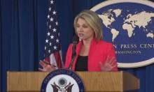 """أميركا تُعلّق صرف 230 مليون دولار """"لإعادة الاستقرار"""" بسورية"""