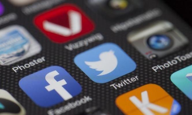"""مواقع التواصل الاجتماعي في """"مواجهة خطاب الكراهية"""""""