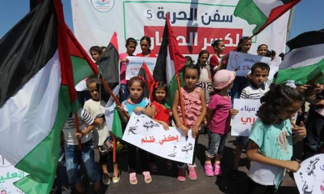 """لسانُ حال أطفال فلسطين يُخاطب الاحتلال: """"بكفي ظلم""""!"""