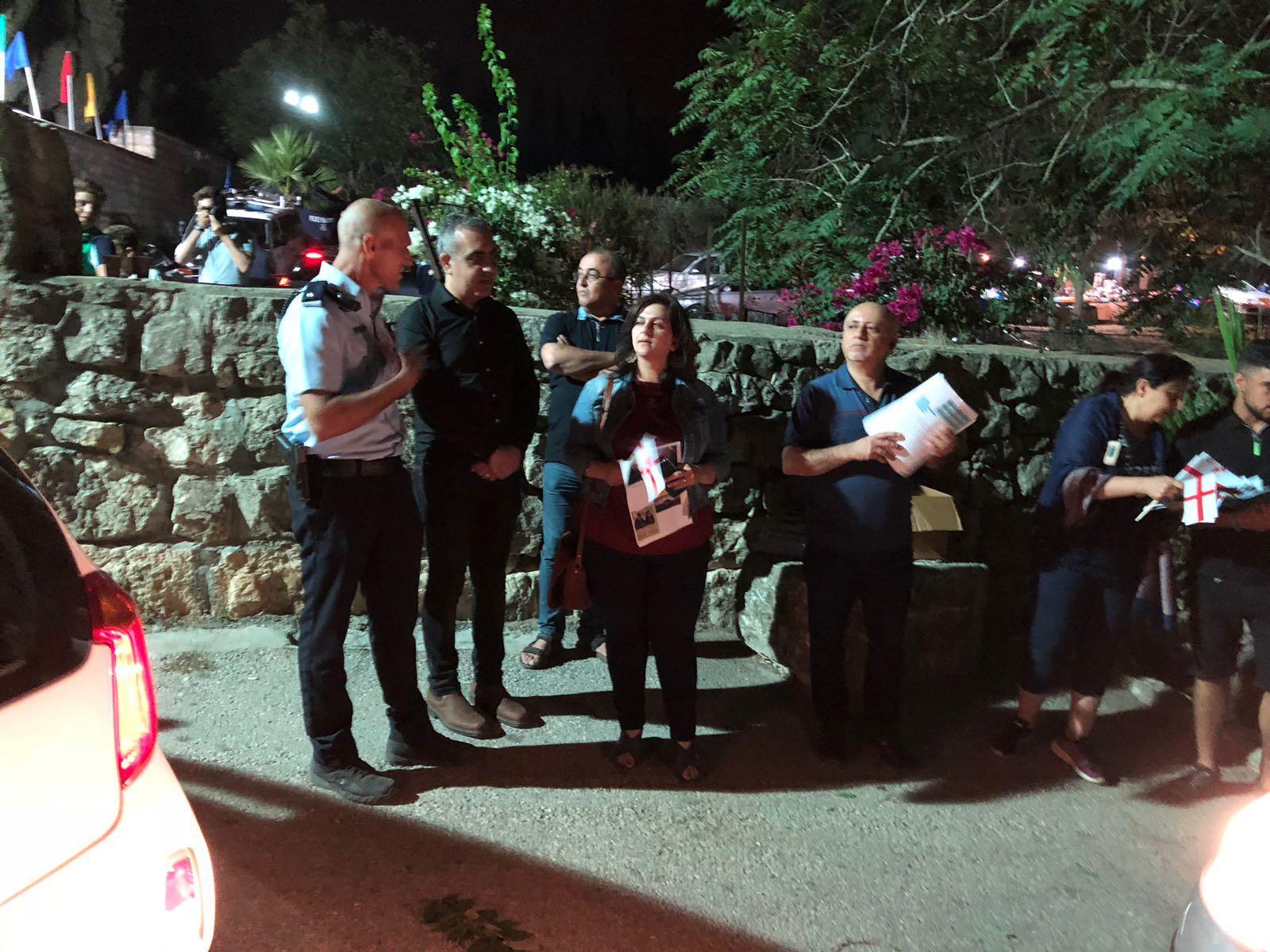 تظاهرة على قمة جبل الطور رفضا لزيارة ثيوفيلوس
