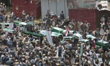 """""""سي إن إن"""": السعودية استخدمت السلاح الأميركي بقتل الأطفال باليمن"""