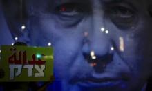 المتابعة: 19 تموز يومًا عالميا لمناهضة الأبرتهايد الإسرائيلي