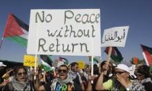 حق تقرير المصير للفلسطينيين في إسرائيل