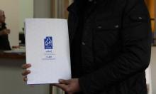 شكوى ضد صحافي إثر تصريحاته العنصرية ضد النواب العرب