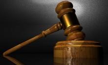 مقترح لتقسيم امتحان نقابة المحامين لجزأين